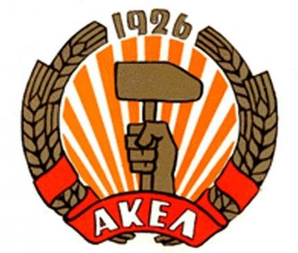 akel-logo